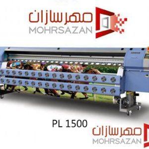 دستگاه چاپ بنر - مهرسازان