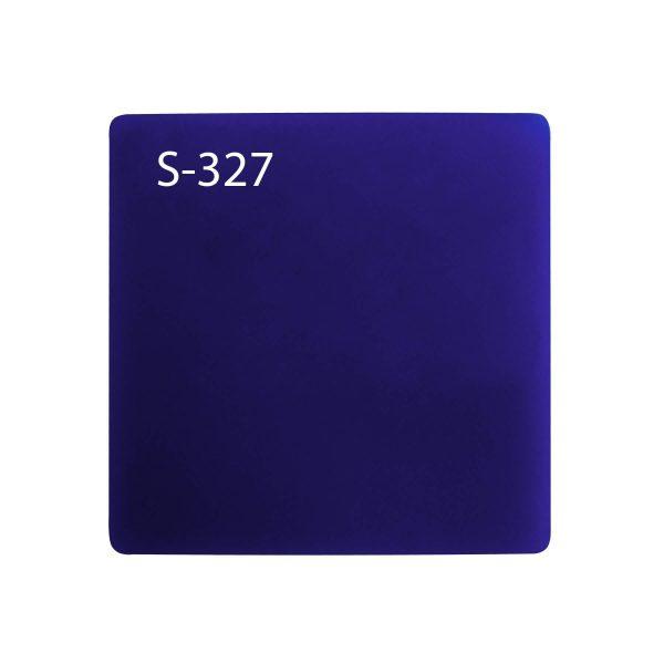 S-327